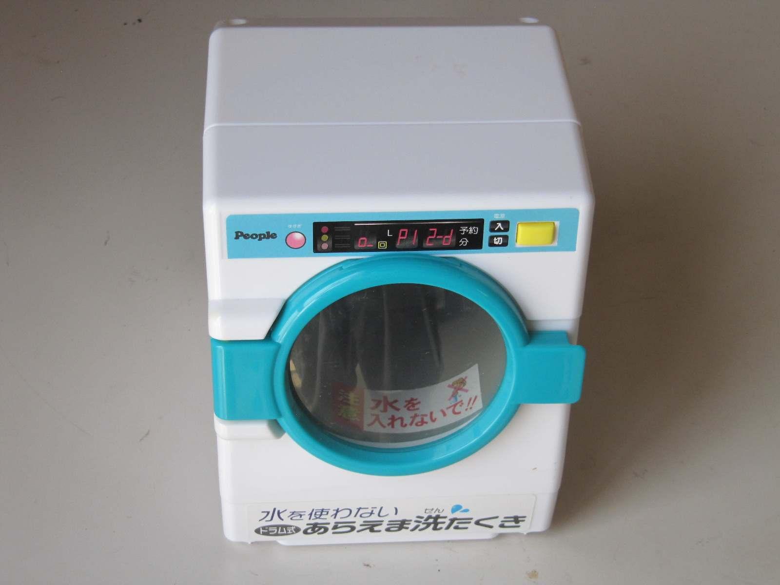 ぽぽちゃん 洗濯 機